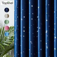 Topfinel 거실 용 블랙 아웃 커튼 키즈 룸 침실 현대 럭키 스타 소프트 윈도우 트리트먼트 드레이프 100% 폴리 에스터