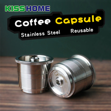 304 Stainless Steel Reusable Capsule Refillable Coffee Filter Fit for illy Machine Upgrade Dripper Accessories