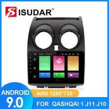 Isudar車ラジオ日産キャシュカイ1 J10 2006 2013 2 dinアンドロイド9 autoradioマルチメディアgps dvr ahdカメラram 2ギガバイトrom 32ギガバイトのusb