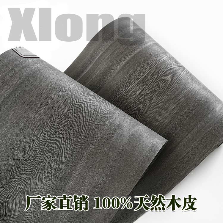 L:2Meters Width:220mm Thickness:0.25mm Natural Black Wing Wood Skin Solid Wood Black Wood Skin Dyed Black Wing Wood