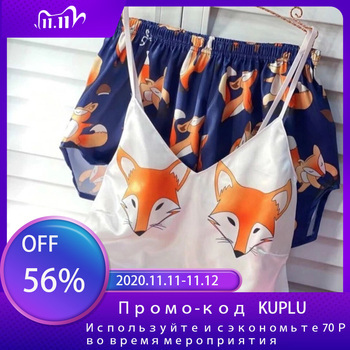 QWEEK Unicorn Pajamas for Woman Silk  Pijamas Girls Sleepwear Satin Home Suit Summer Pyjama Femme V Neck 2020 Dropshipping