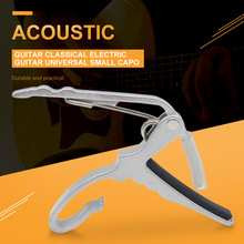 IRIN Universal Small Capo for Acoustic Classical Electric Guitar Quick Change Clamp Key Classic Capon Tone Adjusting