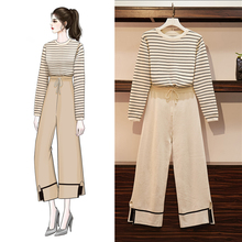 Autumn Suits  Stripe Long Sleeve Knit Pullover Sweater & Wide-Legged Pants Women 2 Pcs Clothing Set Knitted Outfit Leisure