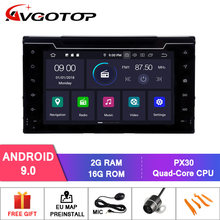 AVGOTOP Android 9.0 4GB+64GB CAR DVD PLAYER for TOYOTA COROLLA 2017 IPS HD Screen NAVIGATION(China)