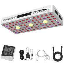 Phlizon Spektrum Penuh COB LED Grow Light 1500W Grosir Dropshipping(China)