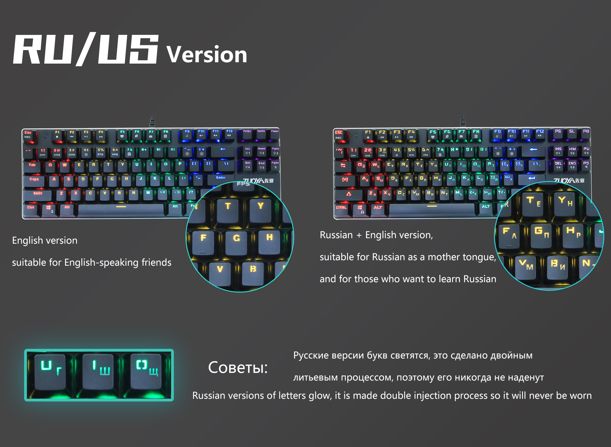 Image 3 - Gaming Mechanical keyboard usb wired Backlit Anti ghosting 87 key  RGB Russian Blue Red Switch keyboard for computer gamer laptop-in  Keyboards from Computer
