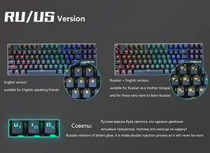 Image 3 - Gaming Mechanical keyboard usb wired Backlit Anti ghosting 87 key RGB Russian Blue Red Switch keyboard for computer gamer laptop