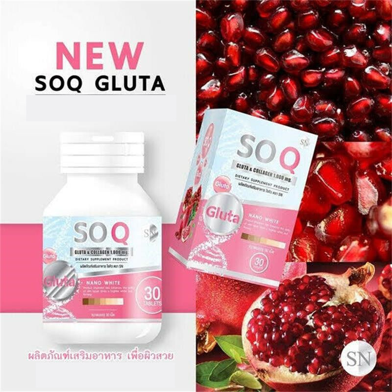 So Coq Gluta And Collagen 1000 Mg.Anti-Aging Reduces Dark Spots Freckles Whitening Skin 30 Pcs