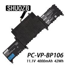 Фотоаккумулятор для ноутбука внешний аккумулятор nec lavie hz750
