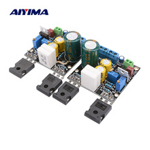 AIYIMA 1Pair 1969M FET Amplifier Board HOOD1969 IRF250 Tube Amplifier Board Class A Amp Power Amplificador UHC mos DC18 60V