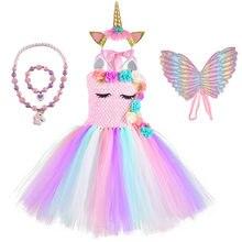 Vestido de unicornio de arcoíris con alas de Ángel y flores para niña, traje de princesa, vestido de baile, disfraz de pequeño Pony para niña