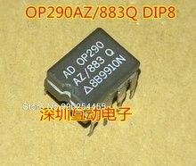 Op290az/883q op290az dip8