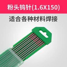 Заводская Продажа напрямую высококачественный вольфрамовый электрод