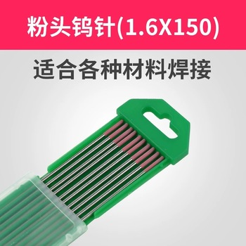 Factory sell directly High quality tungsten electrode WC10 pink head tig of welding in different size 10pcs/package factory directly stevia leaves extract stevioside of iso9001 standard