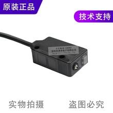 Photoelectric switch sensor EX-44/EX-33 brand new original brand new original authentic small photoelectric sensor ex 23 side shooting side detection photoelectric switch