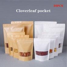 50PCS Brown paper Bag self-sealing bag food tea thick waterproof sealed bag snack bag dried fruit beef jerky storage bag