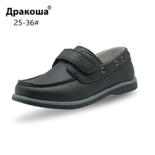 Apakowa Boys Classic Casual Shoes PU Leather Loafers Moccasins Solid Anti slip Kids Childrens Shoes for Toddler Boys EUR 25 36