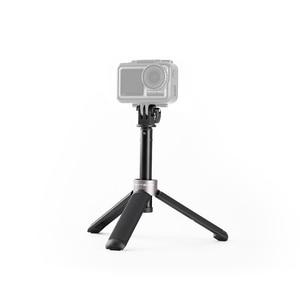 Image 2 - Trépied dextension de caméra daction PGYTECH Mini