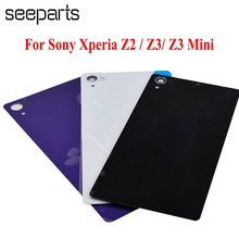 For Sony Xperia Z2 D6543 Housing Rear Glass For Sony Xperia Z3 L55T Z3 Compact Mini D5803