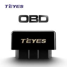 TEYES OBD 2 Bluetooth 4,2 автомобильный диагностический инструмент для Android OBDII протокол только для teyes cc2 и spro