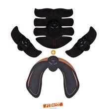 8 шт. ABS EMS электрический стимулятор мышц беспроводной ягодицы брюшной ABS стимулятор бедра тренажер фитнес массажер для коррекции фигуры