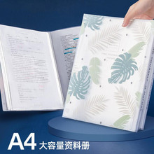 A4 Book 20/40/60 Multi - Layer Pages File Folders Spectrum Bag Paper Storage Volume Folders Desk Organizer Filing Products