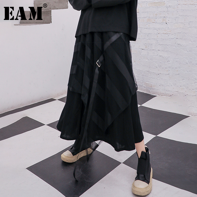 [EAM] High Elastic Waist Black Striped Mesh Split Temperament Half-body Skirt Women Fashion Tide New Spring Autumn 2020 1N811