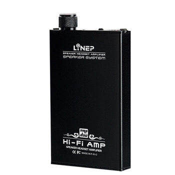 AMS-Lynepauaio Earphone Amplifier Portable Enthusiast Hi-Fi Earphone Amplifier Opa2604Ap+Opa2107Ap Chip Combination Built-In 120