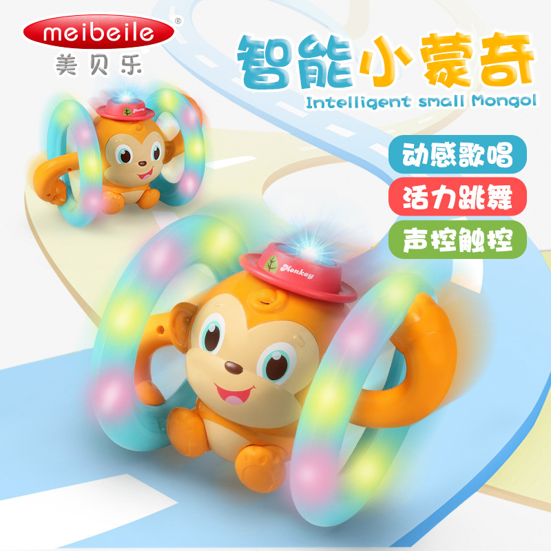 Meibeile Sound And Light Smart 1-3 Years Old Story Machine GIRL'S And BOY'S Voice Touch Control Children'S Educational Early Chi