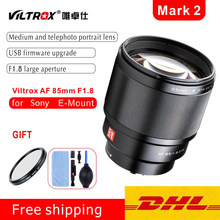 Viltrox 85mm f1.8 mark ii stm foco automático lente de foco fixo f1.8 lente para câmera sony e-mount a9ii a7iv a7rv a7sii a6500 a6600