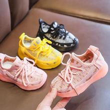 Кроссовки Детские сетчатые унисекс дышащие повседневная обувь