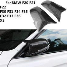 1 пара крышка зеркала заднего вида abs для bmw серии 2 3 4 x