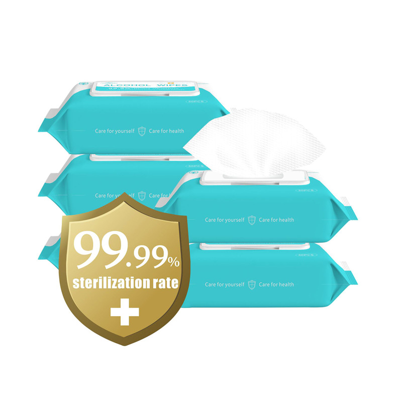 50pcs Portable Disinfection Wipes Antiseptic Pads Alcohol Cleaning Wet Wipes Swabs Skin Care Sterilization First Aid Tissue Box