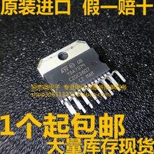 Xinyuan-chip amplificador de audio para coche TDA7379, con cremallera, paquete de 15, garantía de calidad, 1 Uds.