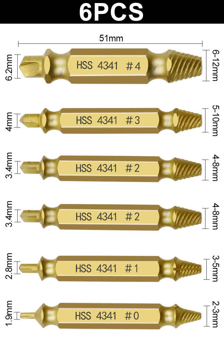6 قطعة التالفة المسمار النازع لقم دليل مجموعة كسر سرعة خارج سهلة خارج الترباس المسمار عالية القوة مزيل أدوات دروبشيبينغ