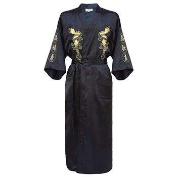 Kimono Bathrobe Gown Home Clothing PLUS SIZE 3XL Chinese men Embroidery Dragon Robe Traditional Male Sleepwear Loose Nightwear
