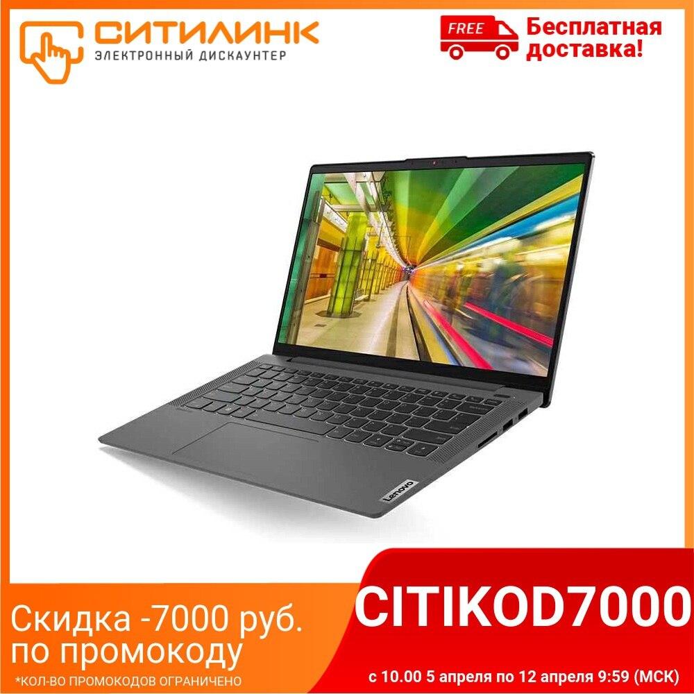 "Ноутбук LENOVO IdeaPad IP5 14ARE05 14"", IPS, Ryzen 7 4700U, 16Гб, 512Гб SSD, Radeon, 81YM005KRU"