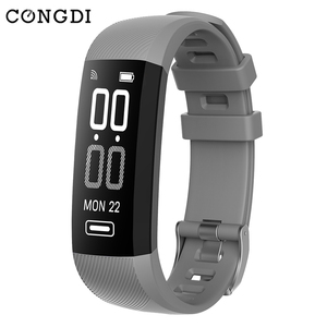 New R5Max Smart wristband Hear