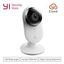 Yi kamera 1080P 2 FHD kamera bezpieczeństwa ip niania elektroniczna baby monitor CCTV bezprzewodowe WIFI noktowizor wersja międzynarodowa kamera sowa CMOS