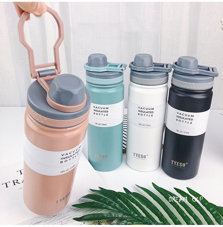 Ha0d8b3ee4966466598b9a74c15a676f64 - Thermoflask flask with drinking pouch (530ml)