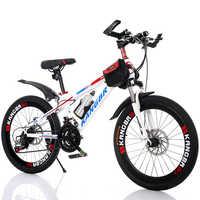 KANGBR-Bicicleta de Montaña plegable de 20-26 pulgadas para adultos, bici con freno de disco trasero de 21 velocidades, con marco de acero de carbono