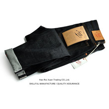 SAUCE ORIGIN 910-PI-pantalones vaqueros para hombre, Slim Fit Selvedge, Denim, sanforizado Denim, hecho a mano, algodón americano