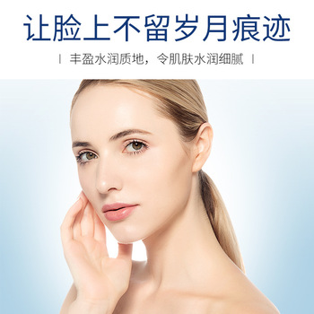 Hyaluronic Acid Face Cream Moisturizing  4
