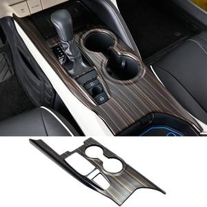Image 2 - רכב פנים אפרסק עץ קישוט אביזרי עבור טויוטה קאמרי 2019 2020 קונסולת מכשיר הילוך מים כוס כיסוי לחיתוך האוויר Vent