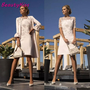 With Jacket 2 Piece Mother Of The Bride Dresses Suits 2020 Knee Length Bell Sleeves Short Women Formal Wedding Party Guest Dress