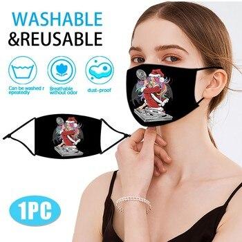 2pcs Face Mask For Kids Breathable Face Mask With 2pcs Gaskets Washable Reusable Breathable Cotton Earloops Mascarillas#FS 2pcs new ke fs m2