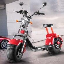 Европейский склад Citycoco 1500 Вт Citycoco скутер со съемной литиевой батареей 20 Ач EEC/COC дорожный Легковесный автомобиль
