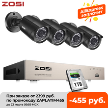 Cctv-System DVR Security-Camera Outdoor Home-Video ZOSI Day/night 1080p 8CH H.265 Ce