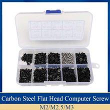 Kit de mini parafusadeira de computador, conjunto de chave de fenda, parafuso de aço, parafuso de cabeça plana e parafuso de aço inoxidável 500 peças