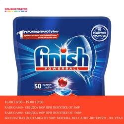 Finish All in One 50 Pills, Powerball jackpot Tablet degreaser-Dishwasher Fregaplatos dishwasher detergent